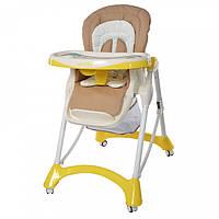 Детский стульчик для кормления CARRELLO Caramel CRL-9501/2 Yellow