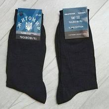 Носки мужские с двойной пяткой