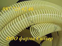 Шланги ПВХ, гибкие воздуховоды из ПВХ