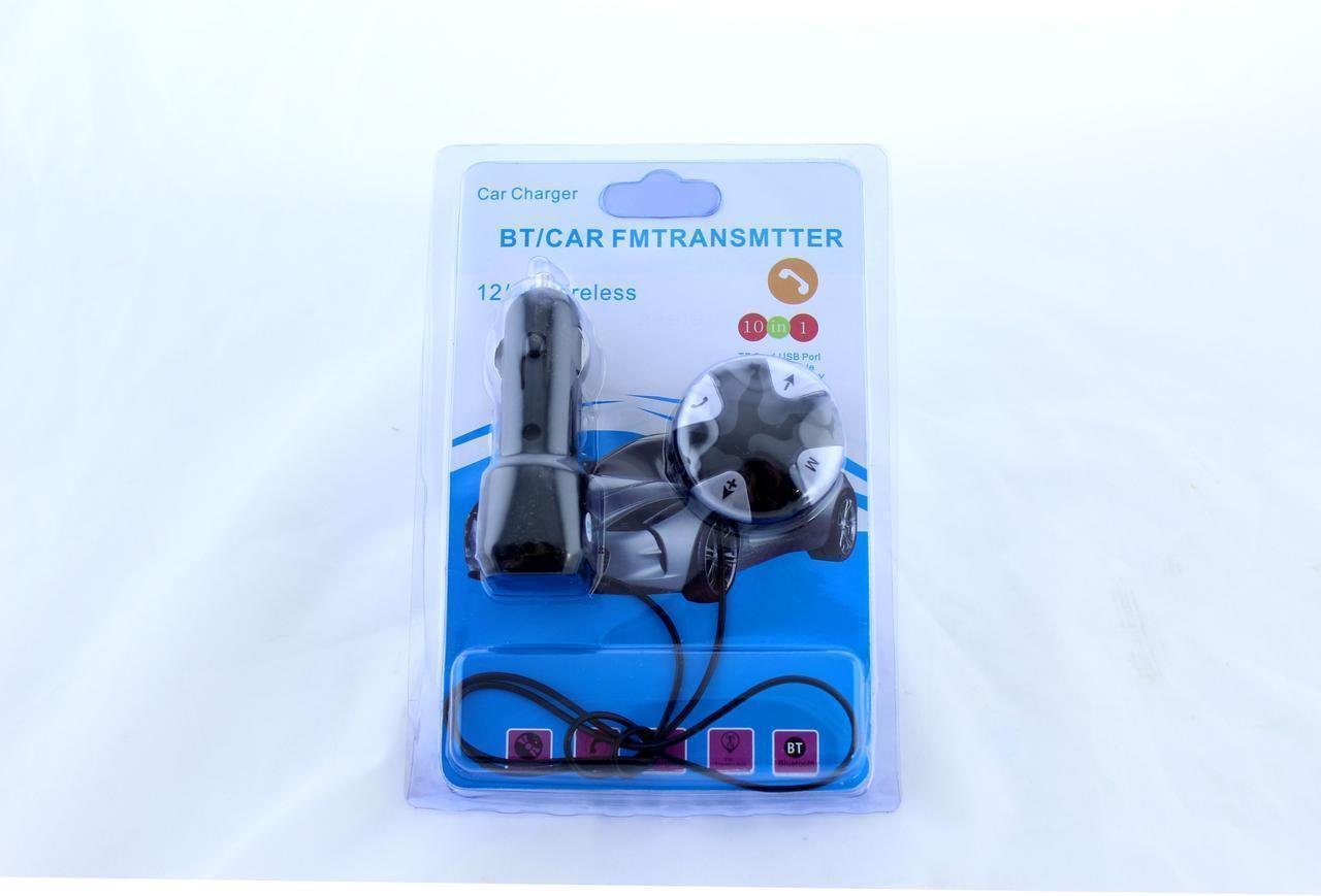 Трансмитер FM MOD. Cm S25  100