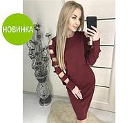 "Платье женское ""Mixton"""