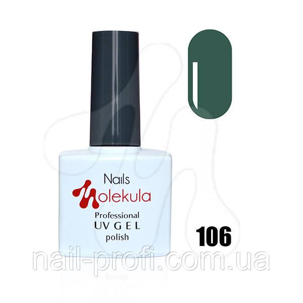 №106 Зелений