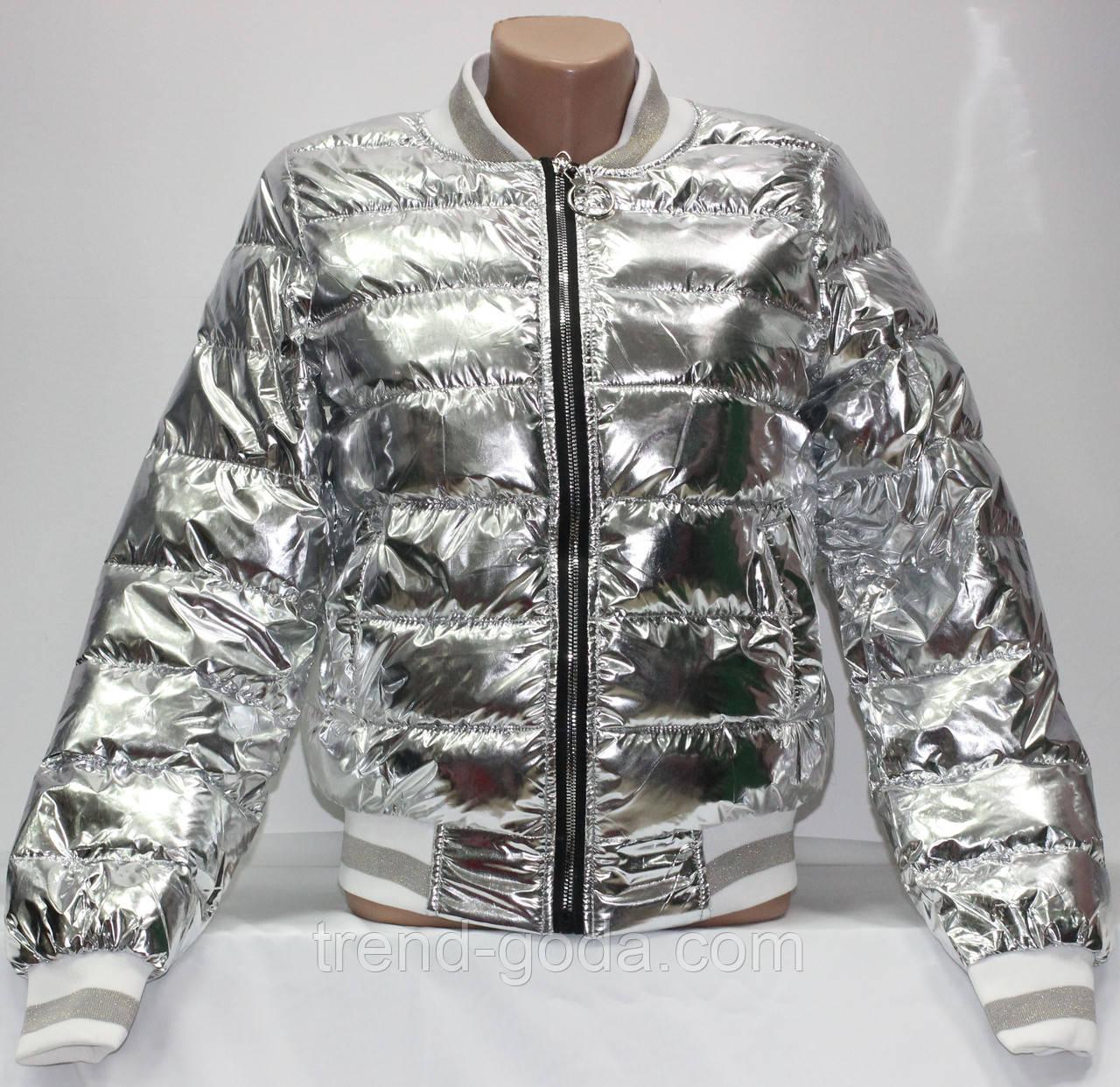3f05f8a435fc Куртка демисезонная женская, серебристая, утеплитель синтепон ...