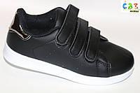 Новинки спортивной обуви. Кроссовки на мальчиков от фирмы Meekone C382-6 (8 пар 31-36)