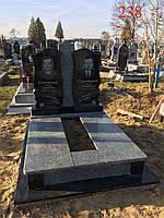 Памятник из покостовки