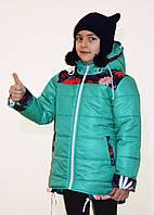 """Куртки демисезонные на девочек """"Брэнда"""" (98-116)"""