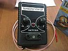 Терморегулятор для инкубатора высокоточный бесконтактный Омега, фото 3