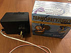 Терморегулятор для инкубатора высокоточный бесконтактный Омега, фото 4