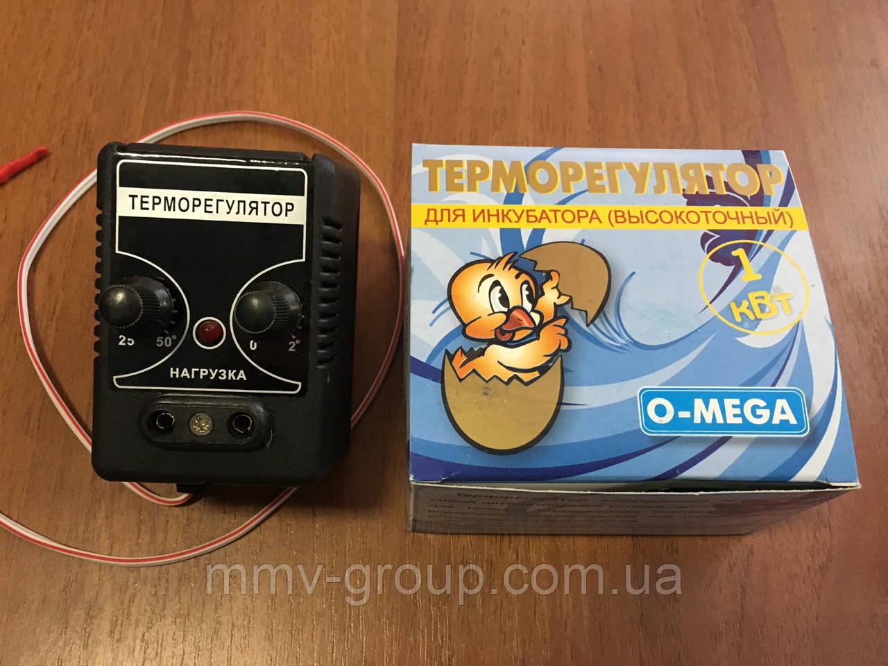 Терморегулятор для инкубатора высокоточный бесконтактный Омега