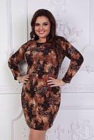 Платье женское деловое, трикотажное большие размеры