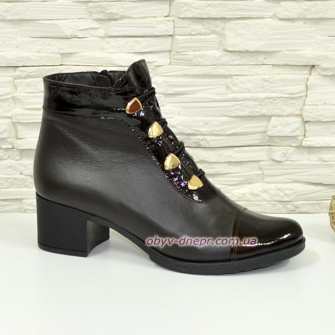 Женские коричневые демисезонные ботинки на невысоком каблуке, натуральная кожа и лак