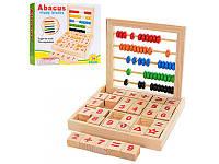 Деревянная игрушка Набор первоклассника, цифры, счеты, MD1166