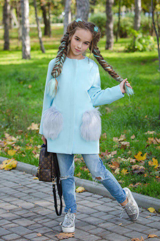 """Детское кашемировое пальто для девочки """"Ласка"""" с мехом на карманах (4 цвета)"""