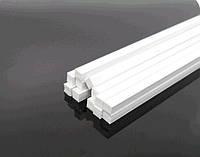 Пластиковый профиль 4 мм. Х 4 мм. Квадрат, длина 250 мм. 1 шт.