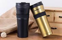 Термокружка Starbucks с резиновой полоской, фото 1