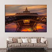 Картина - Эйфелева башня