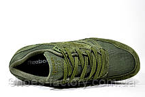 Мужские кроссовки Reebok Hexalite, Khaki, фото 2