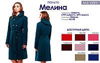 Модное пальто с капюшоном