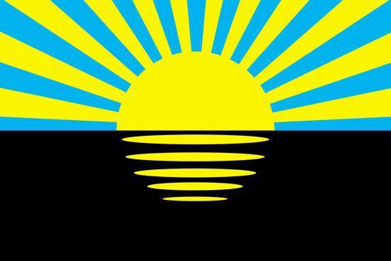Флаг Донецкой области 90х150см