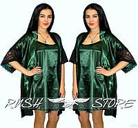 Комплект атласный халат и ночная рубашка