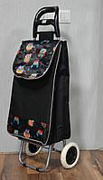 Хозяйственная сумка - тележка на колесиках с боковым карманом.