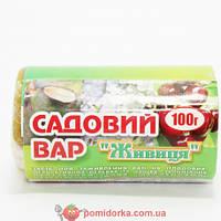 Садовый вар Живица 100 г