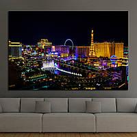 Картина - Лас Вегас