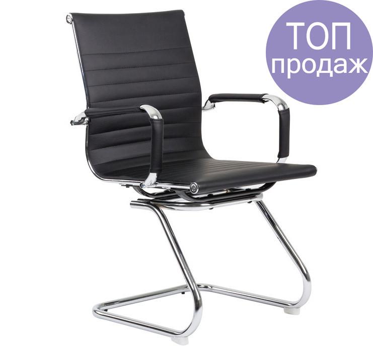 Офисный стул-кресло на колесиках черного цвета Classic black, Львов