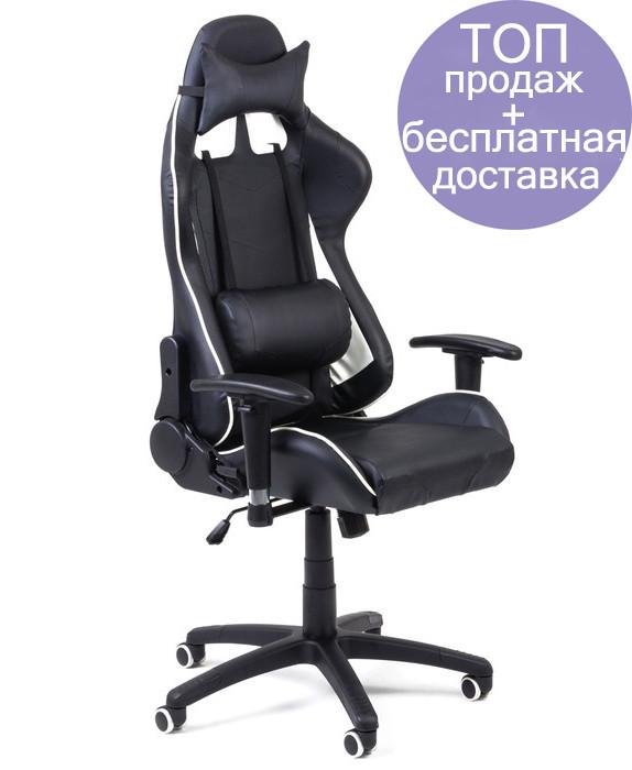 Офисный стул-кресло на колесиках черного цвета Formula white/black, Львов