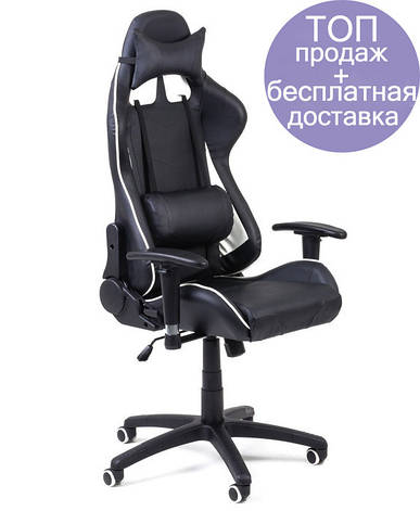 Офисный стул-кресло на колесиках черного цвета Formula white/black, Львов, фото 2