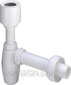Сифон для писуара, бутылочный (112271)