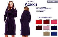 Женское удлиненное пальто красивого цвета