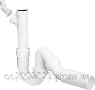 Полусифон трубный для моек с отводным коленом (101800)