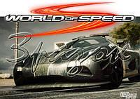 world_of_speed