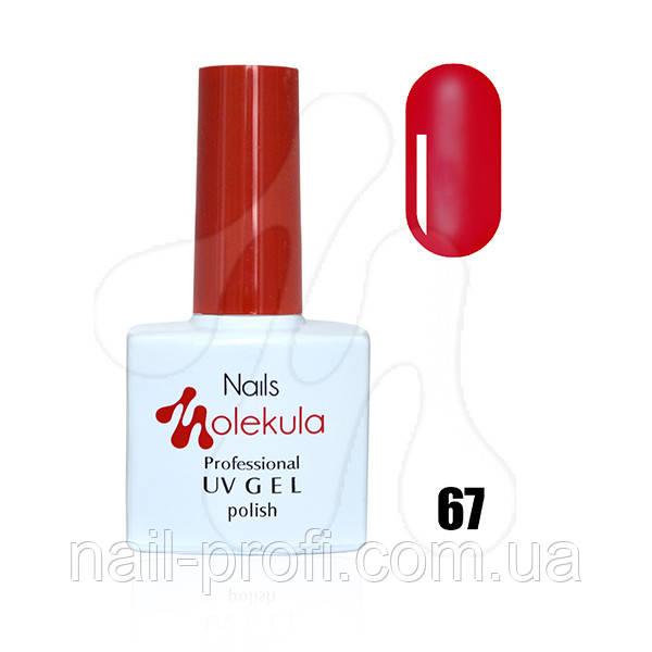 №67 Вітражний червоний