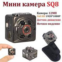 Мини камера SQ8 (самая маленькая видеокамера с датчиком движения и ночным видением)