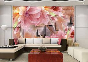 """3D фотообои """"Объёмные цветы"""""""