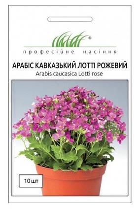 Семена арабиса Лотти 10 шт, Pan American flowers, фото 2