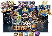 klesh_royal.jpg