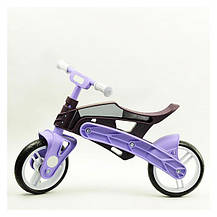 Беговел трансформер Real Baby KB7500 purple-brown, Киев, фото 2