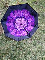 Зонт наоборот оригинал ветрозащитный антизонт фиолет upbrella зонт трость зонт обратного сложения