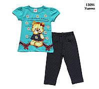 "Летний костюм ""Медвежонок"" для девочки. 5 лет, фото 1"