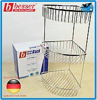 Полка BESSER 8512E 3-ярусная угловая 22*22*61см из нержавеющей стали с хромированным покрытием