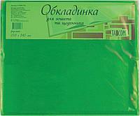 """Обложка для тетрадей и дневников серия """"Супер"""""""