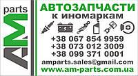 Корпус термостата нижний (алюминиевый) 96180615