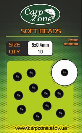 Бусина резиновая SOFT BEADS d 5.0х0.4mm