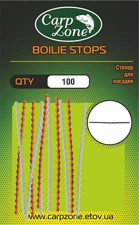 Стопор для насадок 10x10 шт 100 стопоров BOILIE STOPS White + Orange