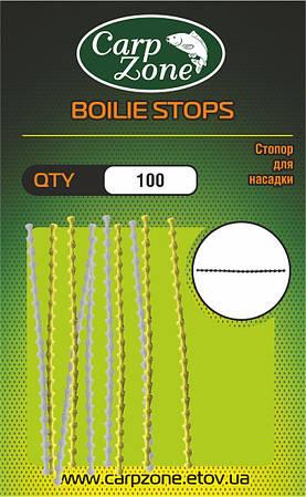 Стопор для насадок 10x10 шт 100 стопоров BOILIE STOPS White + Yellow