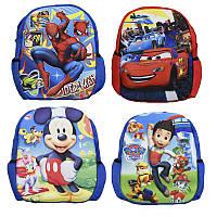 Мягкий рюкзак 555-114 для мальчиков