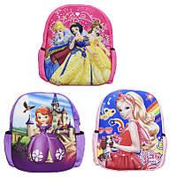 Мягкий рюкзак 555-114 для девочек